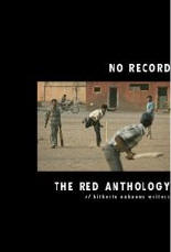 The Red Anthology